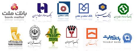 Bank_Logos (1)