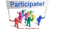 دانلود مقاله ترجمه شده مشارکت اجتماعی
