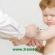 دانلود مقاله ترجمه شده آسیب شناسی دفاع میزبان در مقابل قارچ: اساسی برای واکسنها و ایمن درمانی