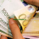 دانلود پرسشنامه ارزیابی حسابداری تورمی در سازمان توسعه منابع انرژی