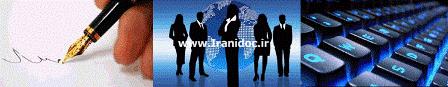 پایان نامه پیش بینی عملکرد سازمانی و رضایت شغلی بر اساس ابعاد مدیریت دانش