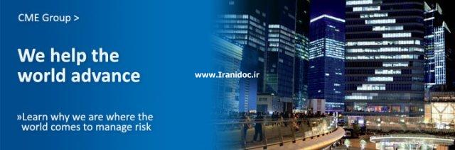 دانلود پروژه بررسی تاثیرگذاری متقابل رشد در اقتصادی و توزیع درآمد در ایران