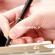 دانلود پروپوزال بررسی تاثیرگذاری اصول راهبری بر مدیریت مالیات