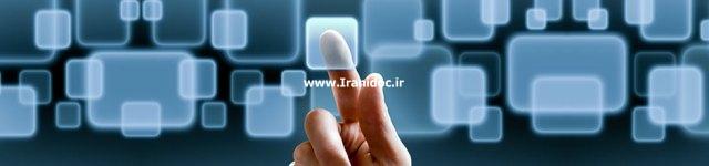 دانلود پروپوزال شناسایی کاربردهای استفاده از واقعیت مجازی در آموزش پزشکی