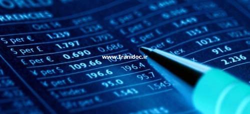 دانلود پروپوزال تاثیر مدیریت سود برارزش سهامداران و جریانهای نقدی آزاد