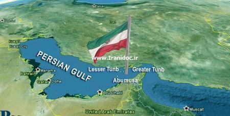 دانلود سمینار سودمندی حسابداری تعهدی در ارتقای مسئولیت پاسخگویی و شفافیت گزارشگری در بخش عمومی ایران