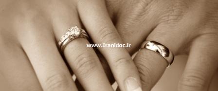 دانلود پایان نامه بررسی و ارزیابی آموزش مهارتهای زندگی بر ساز گاری زناشویی