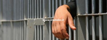 دانلود پروژه بررسی نظام جایگزینهای حبس و علت رویکرد قانونگذار به آن در قانون مجازات اسلامی مصوب 1392