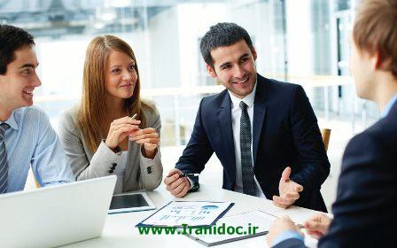 پایان نامه بررسی رابطه مهارتهای ارتباطی مدیران و تعهد سازمانی کارکنان
